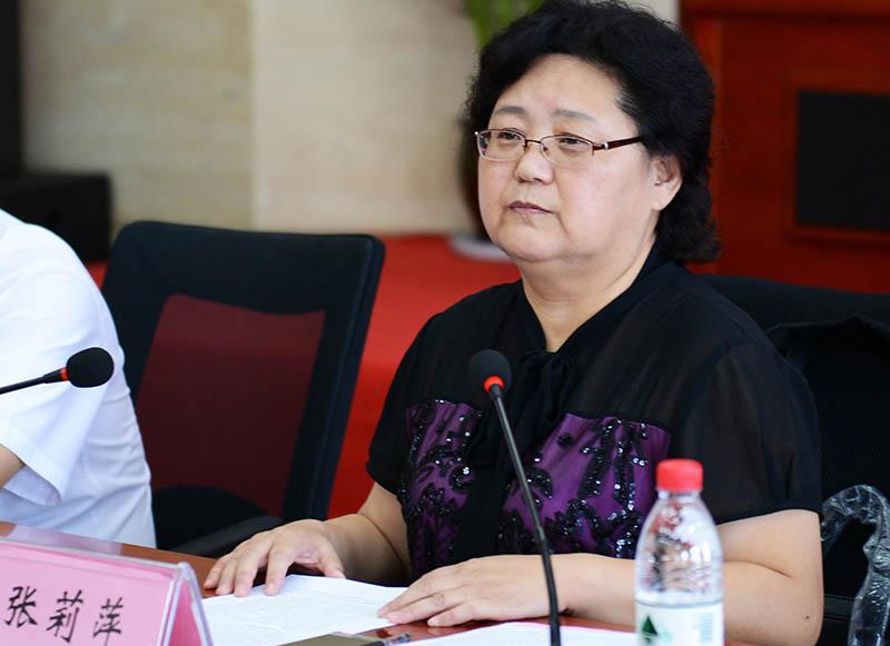 张莉萍会长在通联会议上发表讲